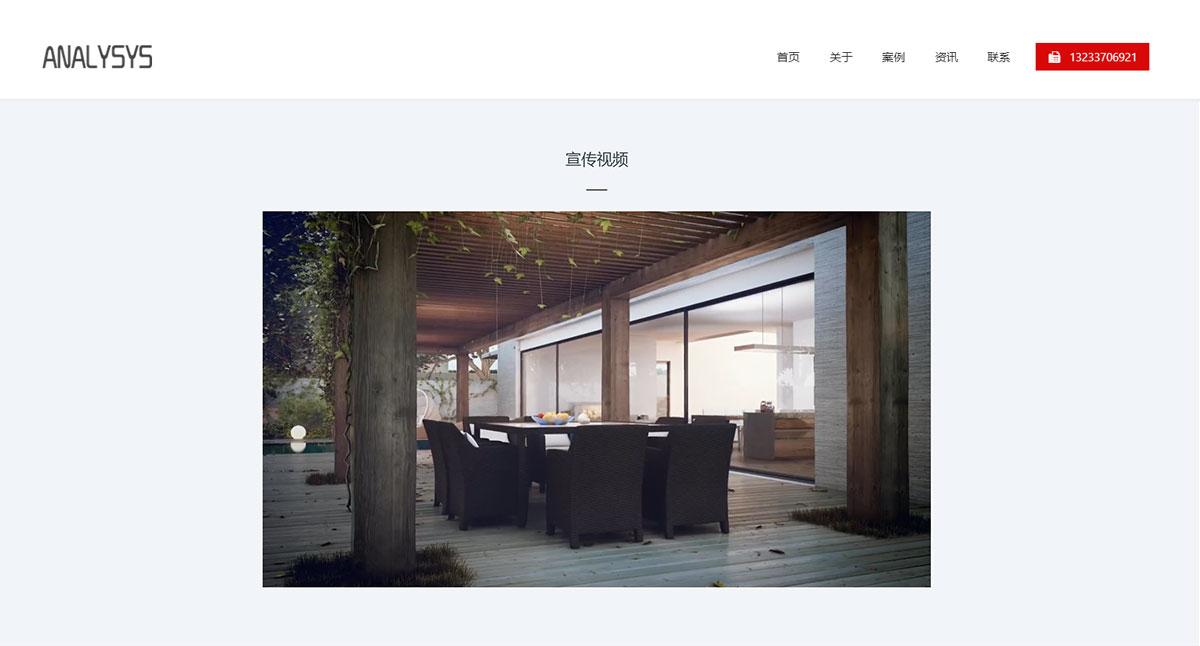 1200-易观设计网站案例3.png