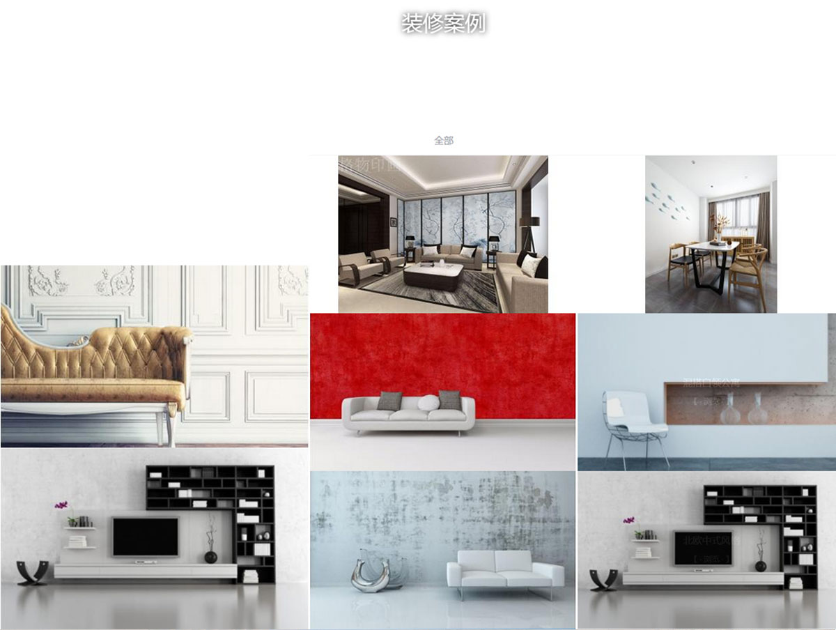 1200-易观设计网站案例5.png