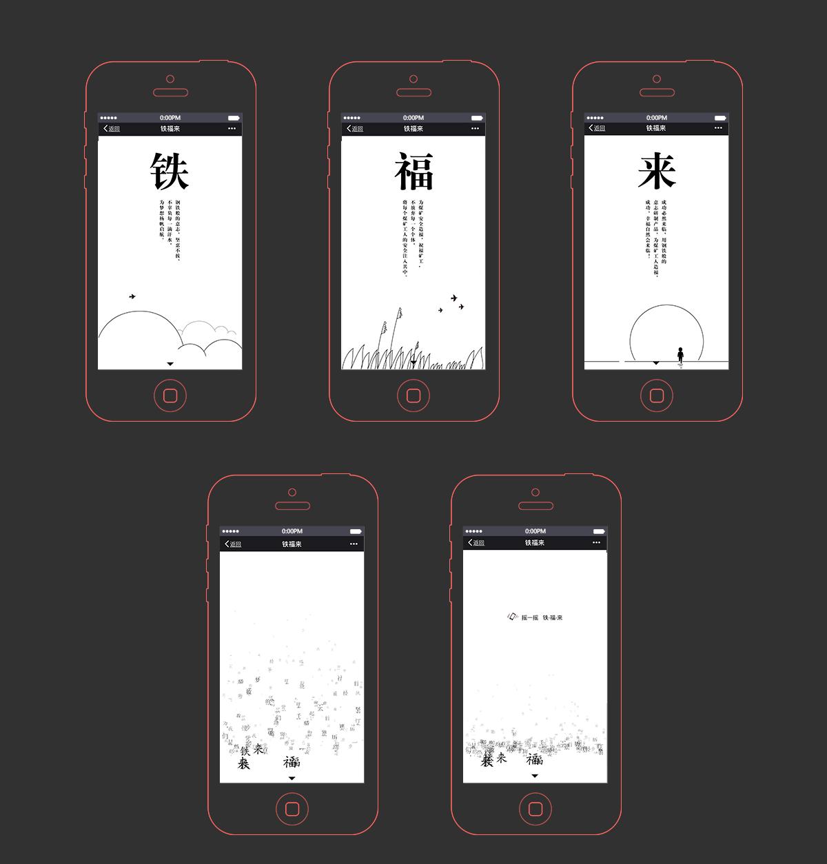 yaoqinghan_02.png