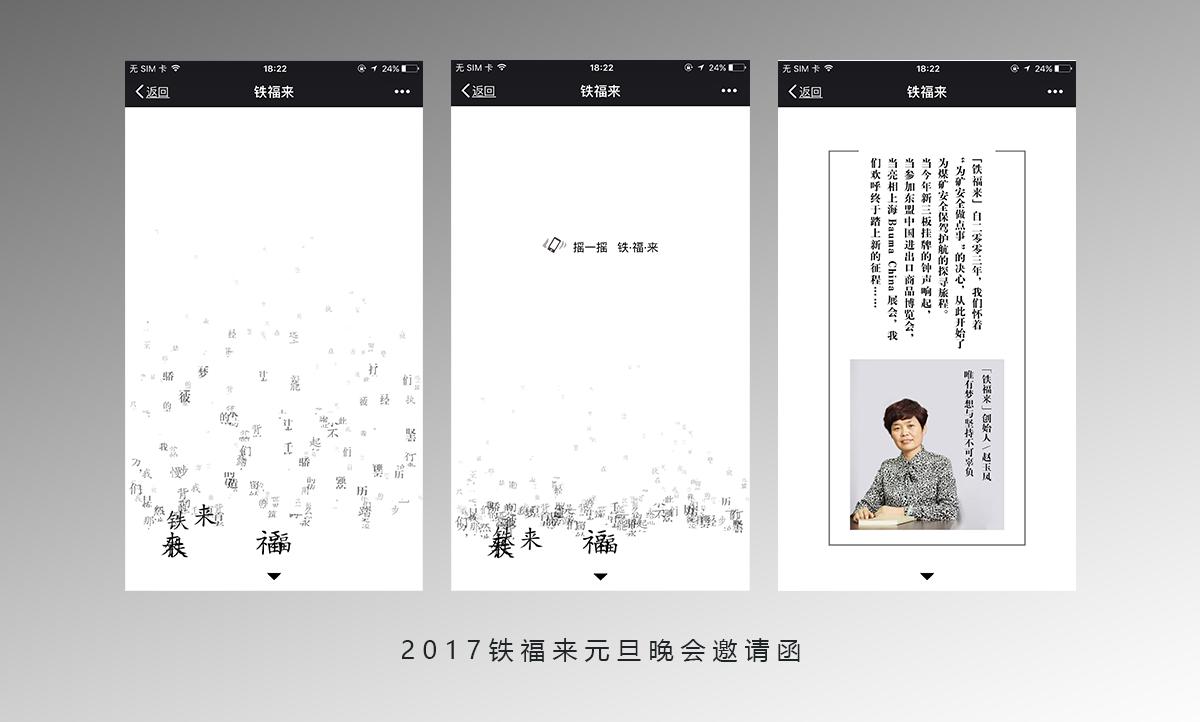 yaoqinghan_05.png